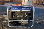 2007 Yamaha EF2800i - Action