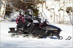 2017 Yamaha VK Professional II - Action Black