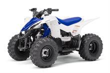 2017 Yamaha YFZ50 - Studio White