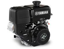 2014 Yamaha MX400 - Studio Black