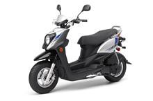 2017 Yamaha Zuma 50FX - Studio Silver