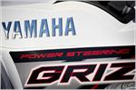 2018 Yamaha Grizzly EPS - Detail White