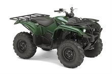 2018 Yamaha Kodiak 700 - Studio Green