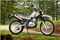 2018 Yamaha XT250 - Beauty Brown