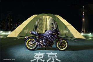 2018 Yamaha MT-09 - Beauty