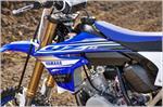2018 Yamaha YZ65 - Detail Blue