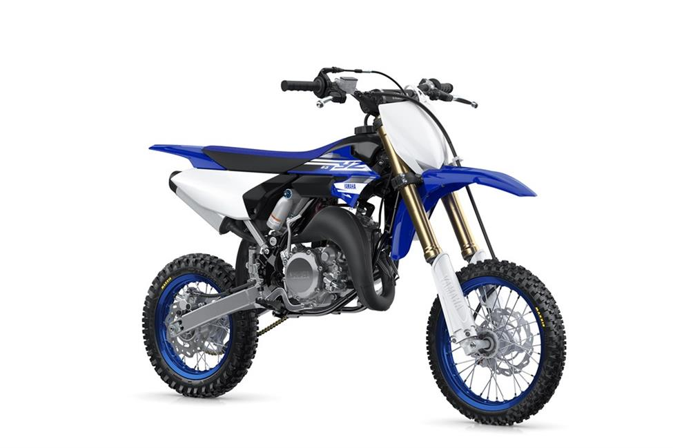 2018 YZ65 Current Offers Highlight Image