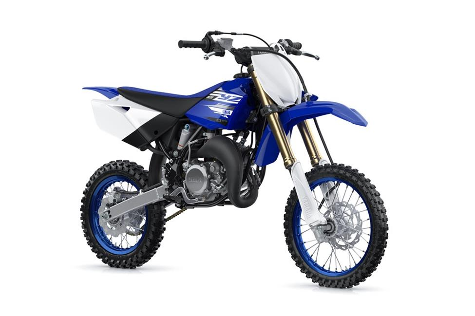 2019 YZ85 Current Offers Highlight Image