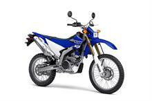2019 Yamaha WR250R - Studio Blue