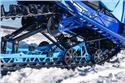 2020 Yamaha Sidewinder B-TX LE 153 - Detail Blue
