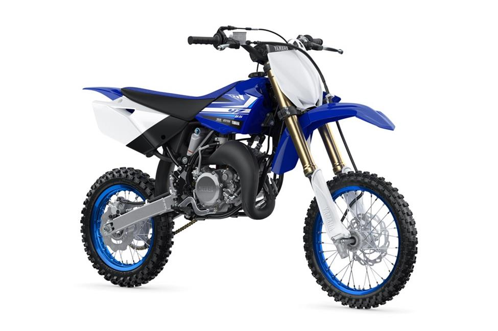 2020 YZ85 Current Offers Highlight Image