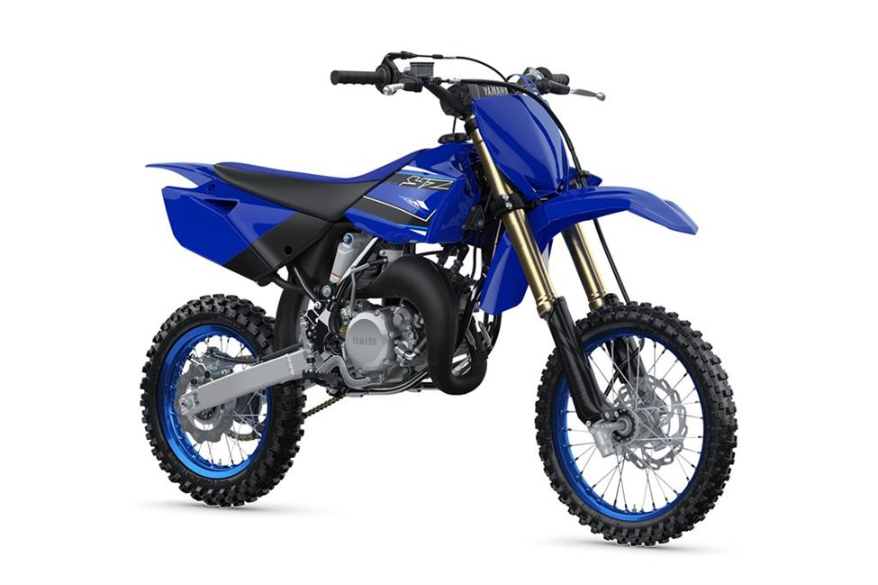 2021 YZ85 Current Offers Highlight Image