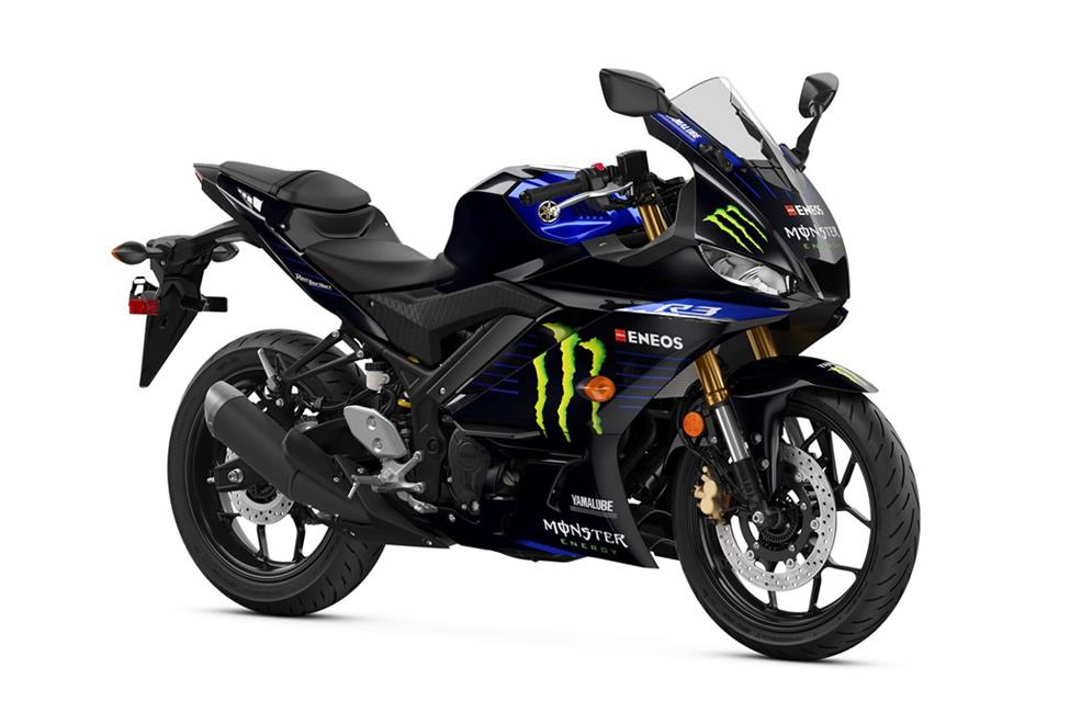 2021 YZF-R3 Monster Energy Yamaha MotoGP Edition Current Offers Highlight Image
