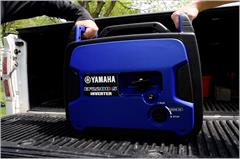 Content Library Image (20_EF2200iS_Yamaha_inverter_blue_b09.jpg)