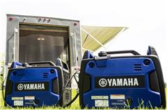 Content Library Image (20_EF2200iS_Yamaha_inverter_blue_b1.jpg)